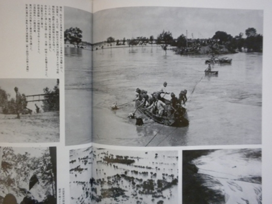 yellow_river_incident_026.jpg