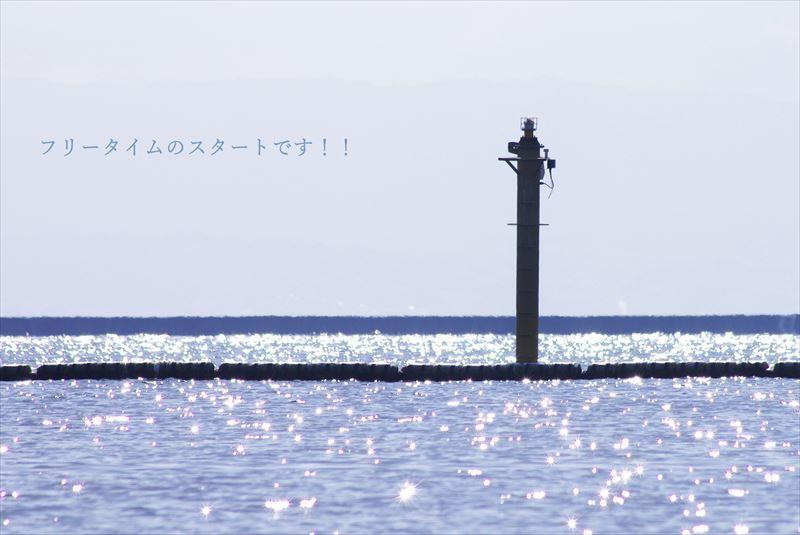 IMGP8063 (2)_Fotor_R