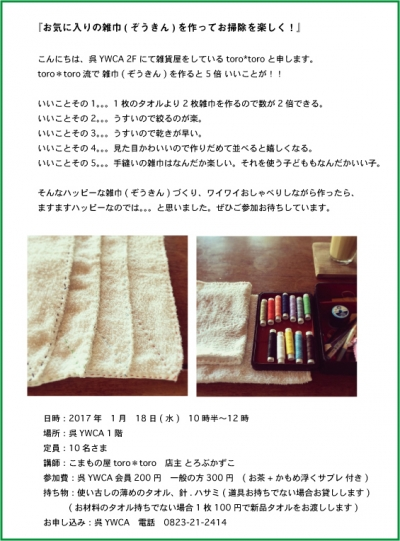 dm_mini_20161207165007e14.jpg