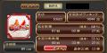 9連勝 - コピー