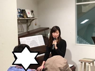 pf長井ゆりこ