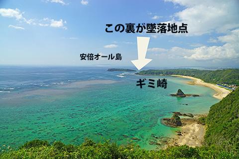 gimizaki.jpg