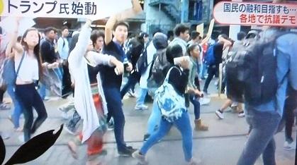 トランプ抗議デモ (2)