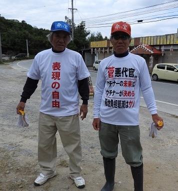 沖縄16 ①