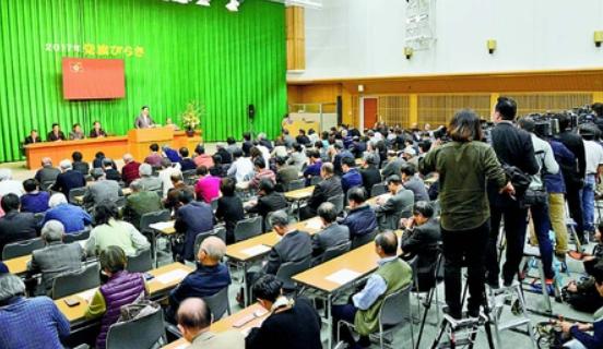 日本共産党旗びらき