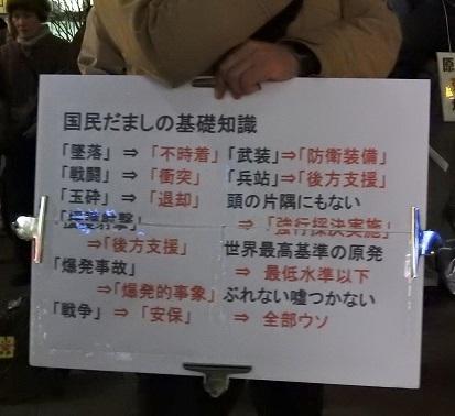関電4 20170106 (2)