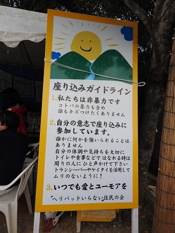 高江3 201612