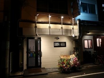 にんにくラーメン 天洋 中崎町店