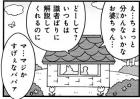 home201703_161_02.jpg