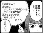 life201701_076_01.jpg