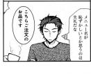 special201701_107_02.jpg