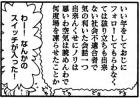 special201701_159_01.jpg