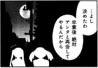 special201702_068_01.jpg