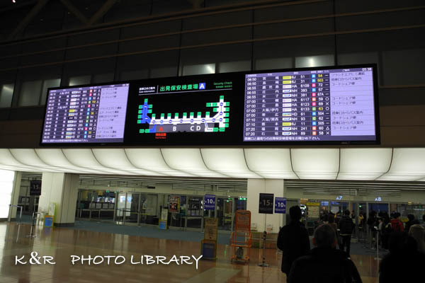 2016日3月20日羽田空港2