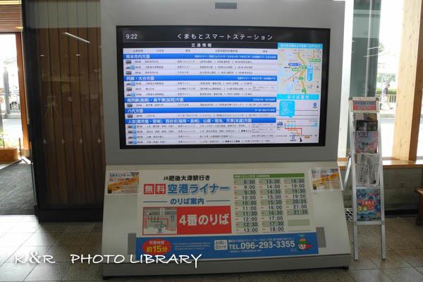 2016日3月20日熊本空港3