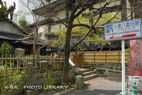 2016日3月20日小泉八雲熊本旧居2