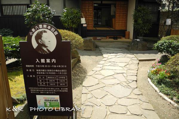2016日3月20日小泉八雲熊本旧居4