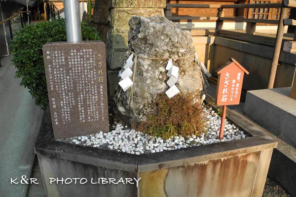 2016日3月20日健軍神社16