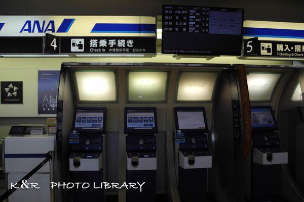 2016日3月21日熊本空港2