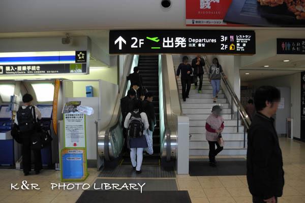 2016日3月21日熊本空港3