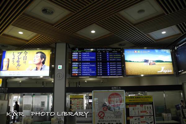 2016日3月21日熊本空港4