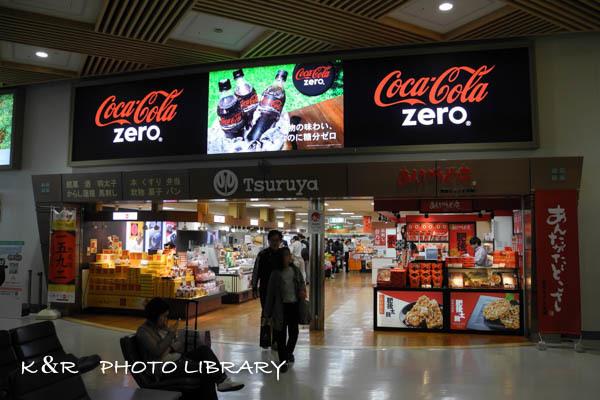 2016日3月21日熊本空港8