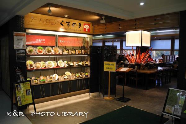2016日3月21日熊本空港17