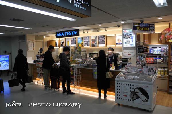 2016日3月21日熊本空港26