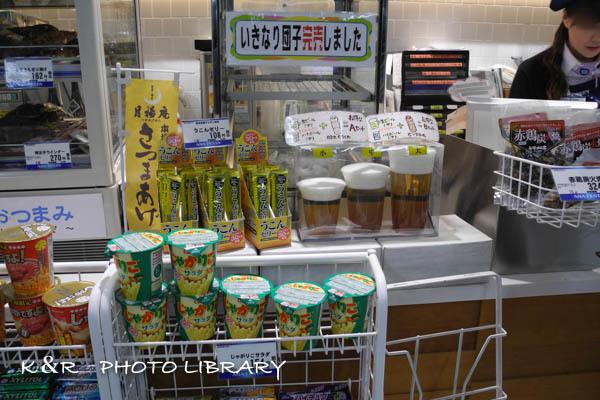2016日3月21日熊本空港27