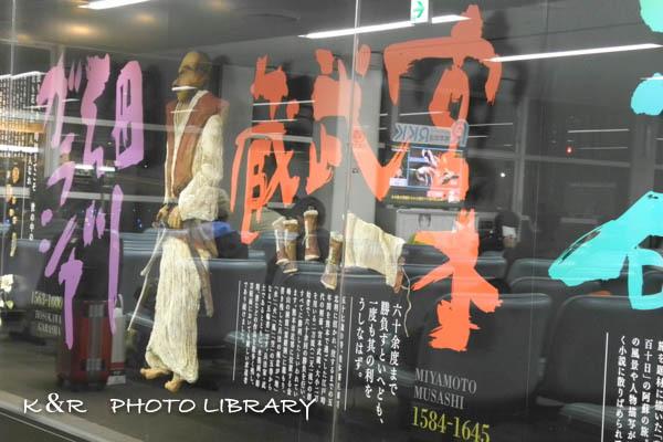 2016日3月21日熊本空港29