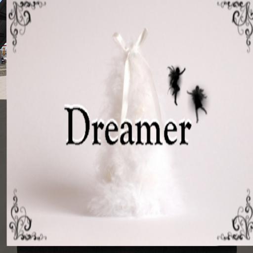 dreamerslogo.jpg