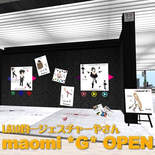 maomiG1.jpg
