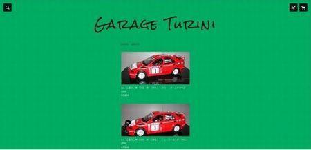 Garage T450