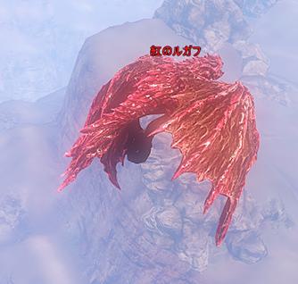 紅のルガフ