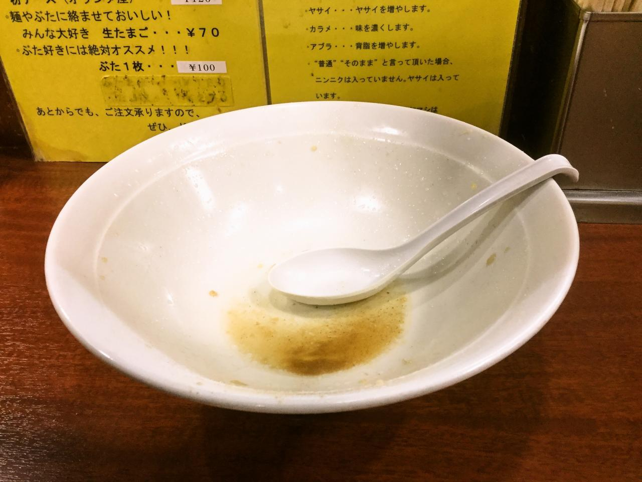 ラーメン豚んち(ラーメン)