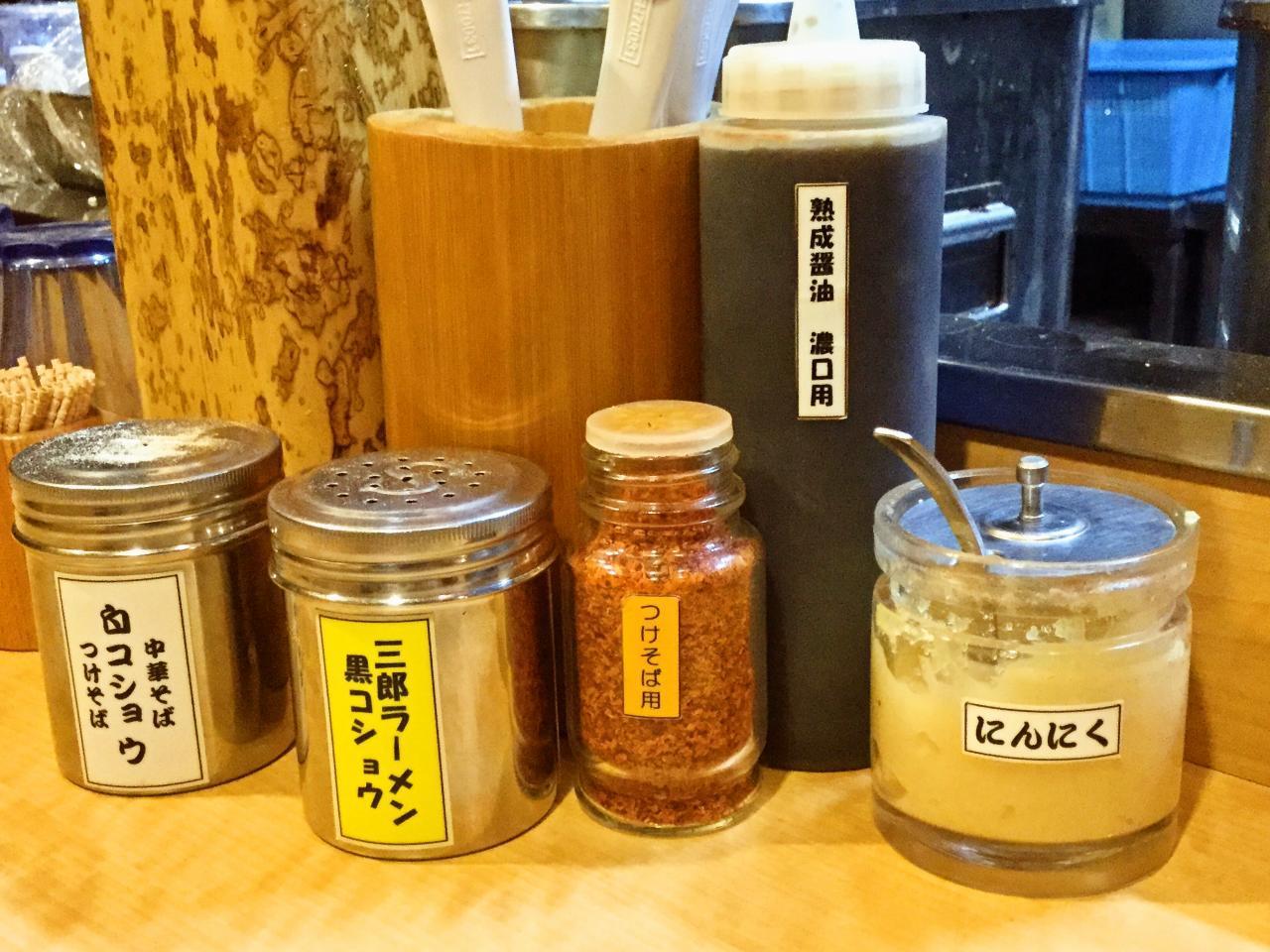 麺場 七人の侍(店内)