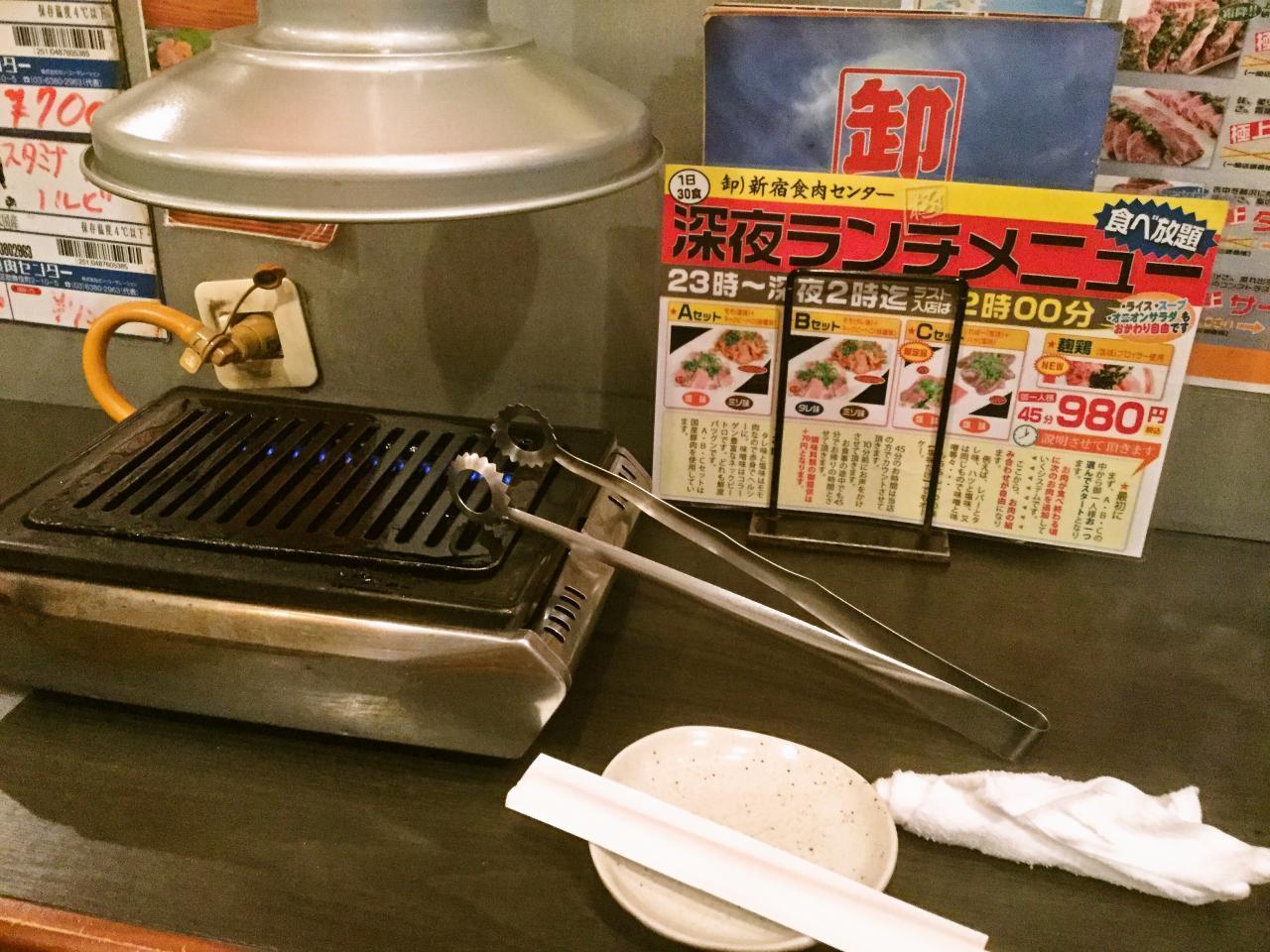 新宿食肉センター 極(店内)