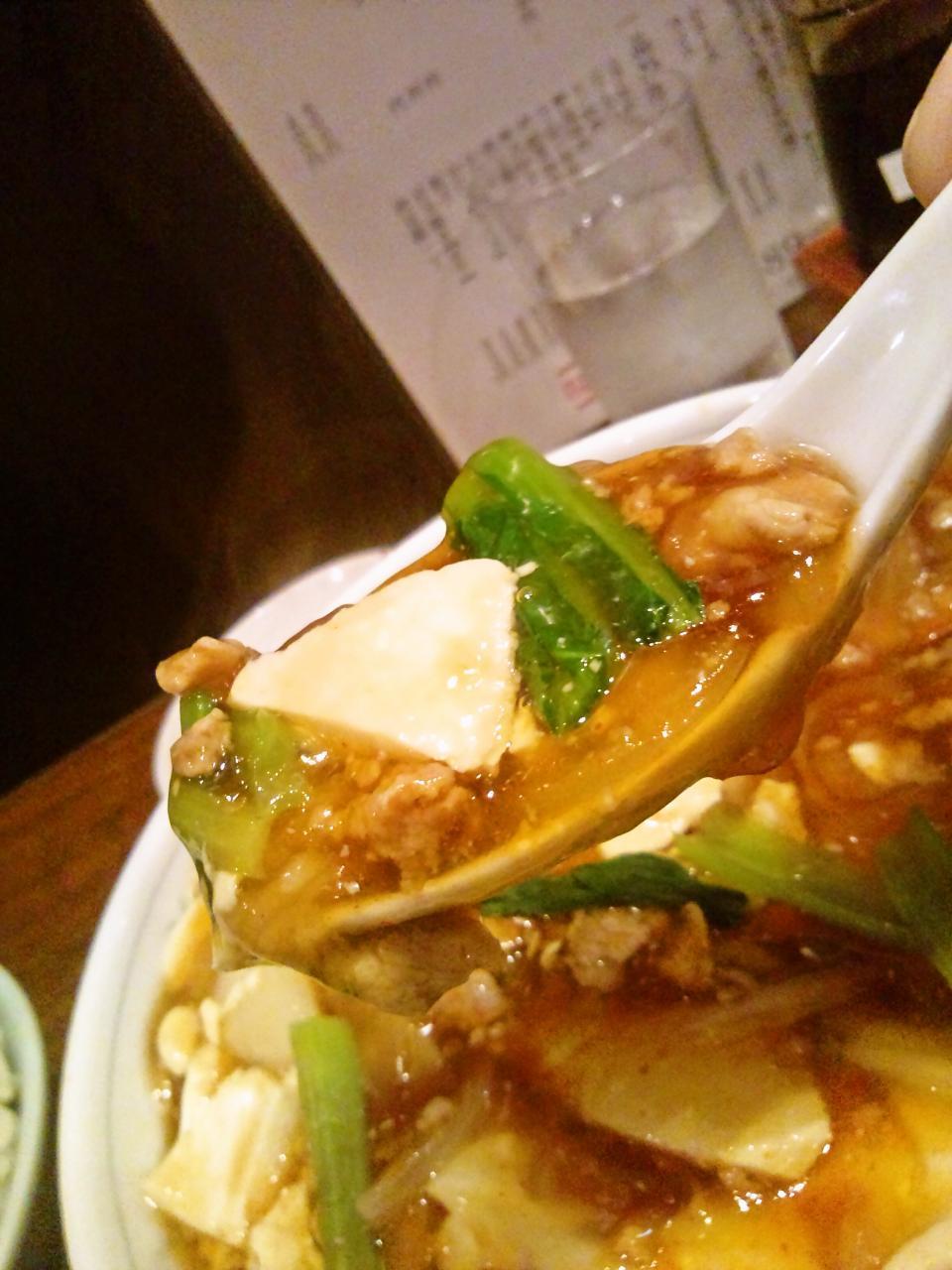 栄華(肉豆腐)
