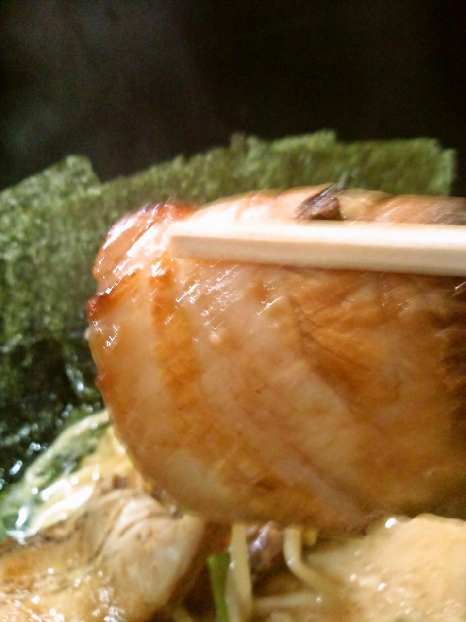 麺屋 蔦重 岸谷店(チャレンジ)