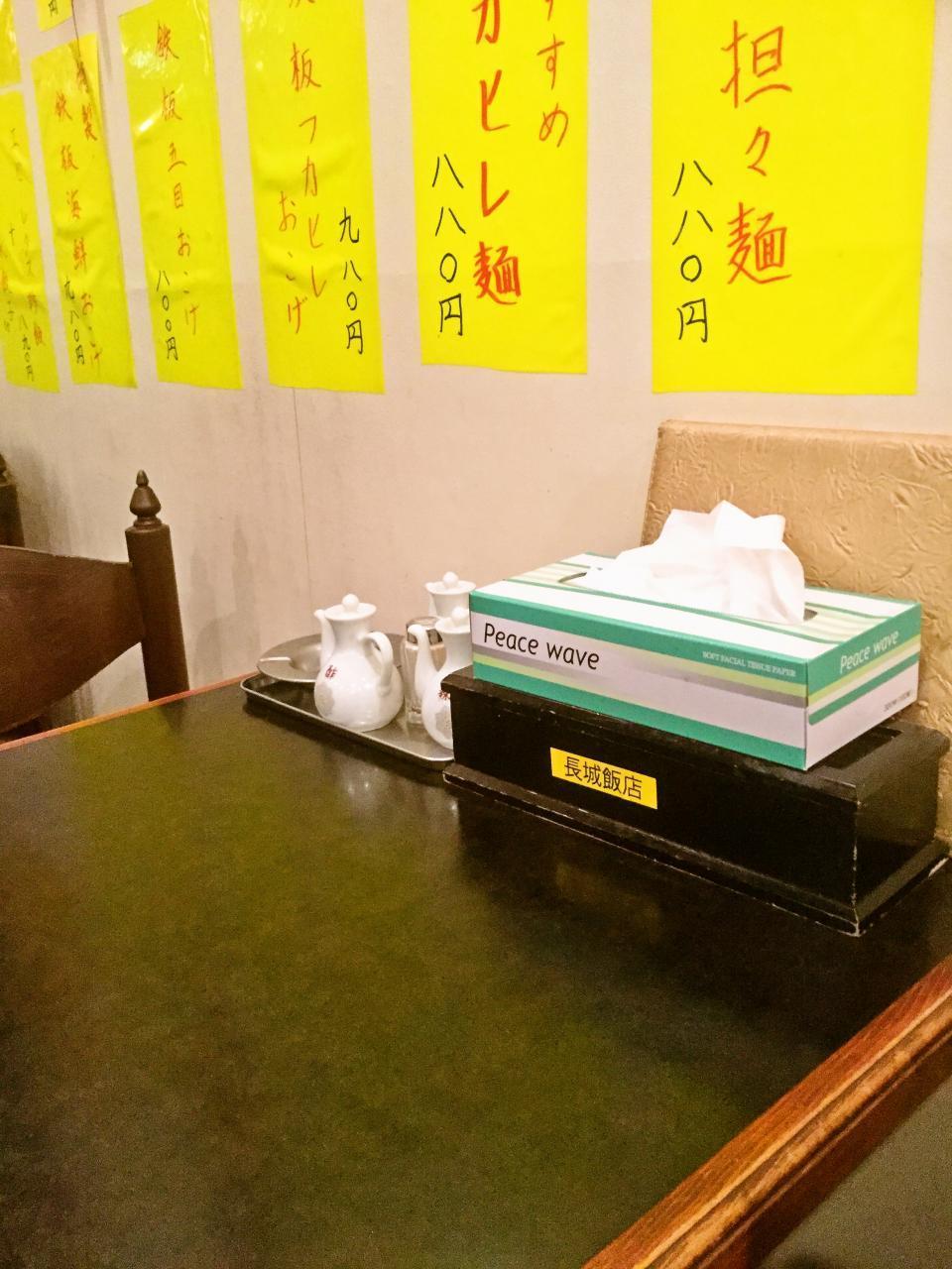 長城飯店(店内)