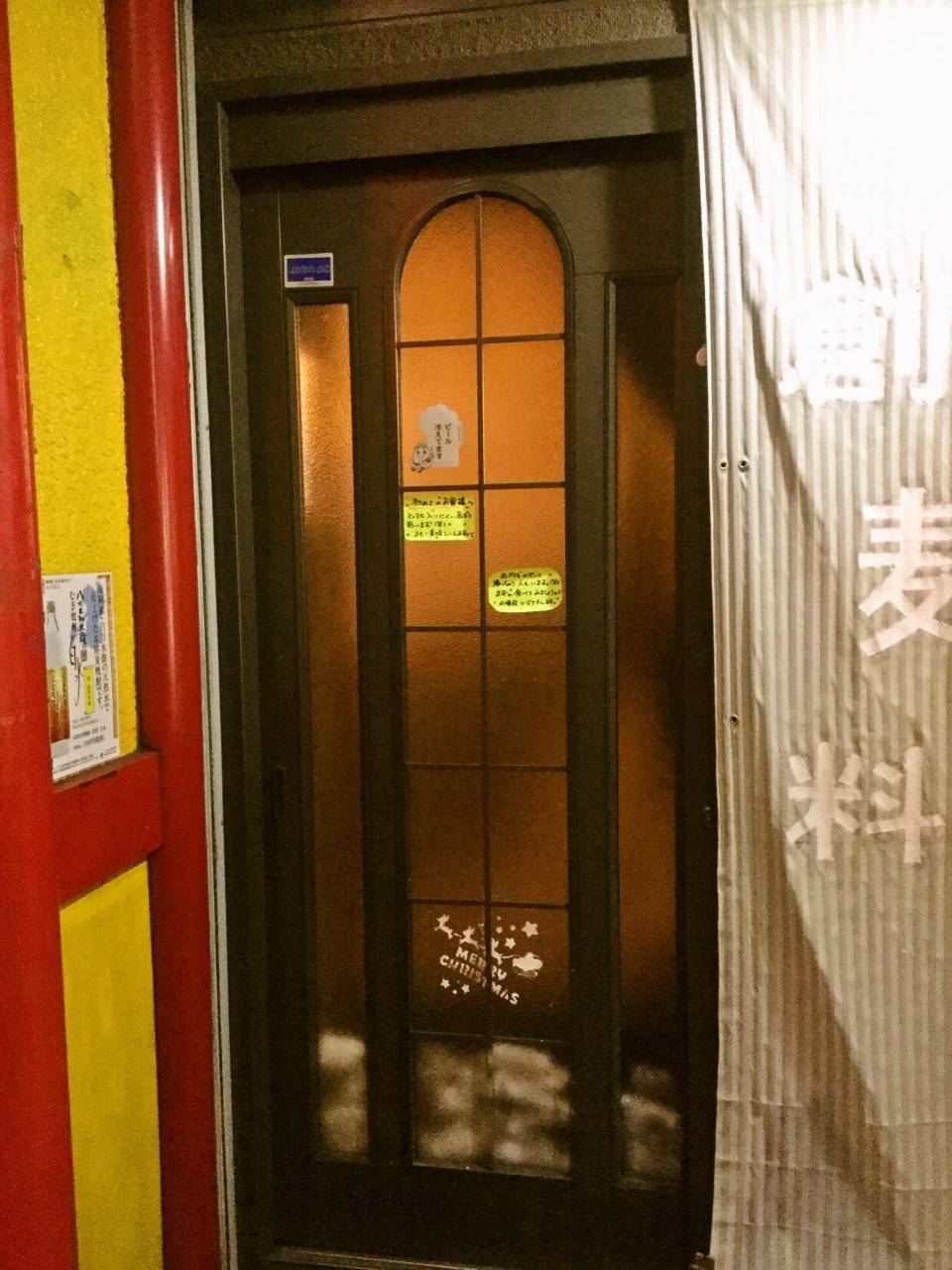 台湾創作料理 公(店舗)