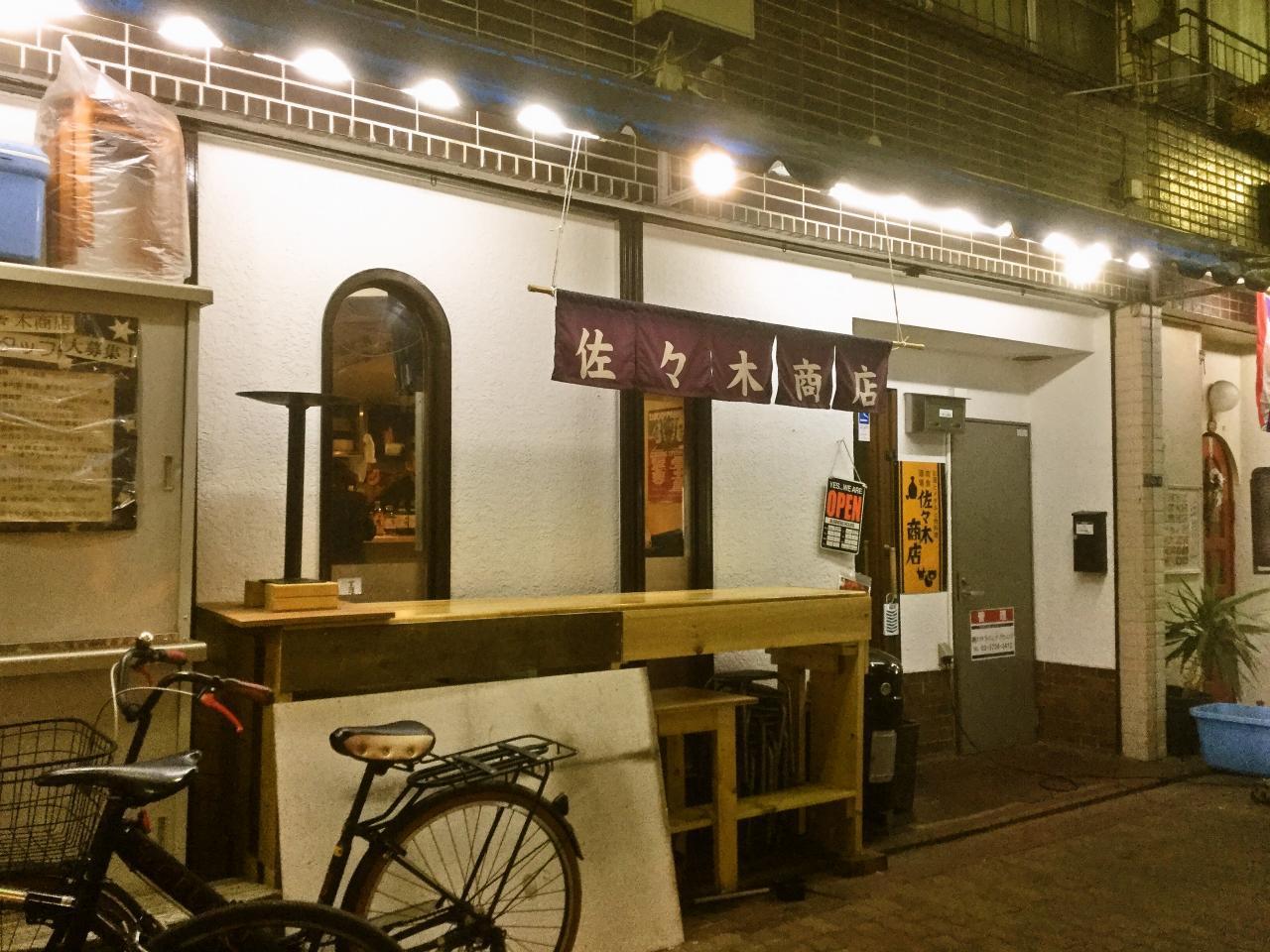 佐々木商店(外観)