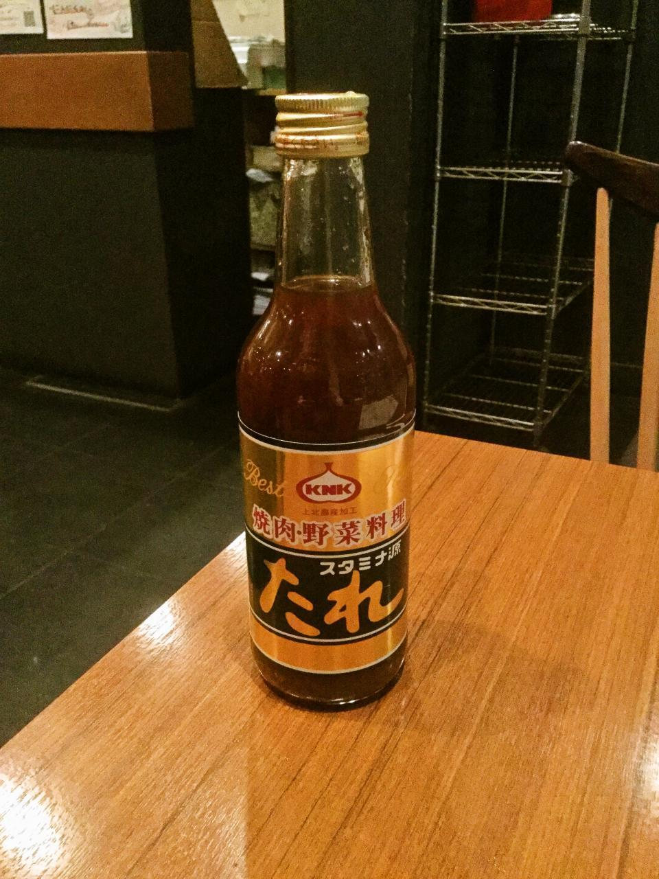ゆにおん食堂(源たれ)
