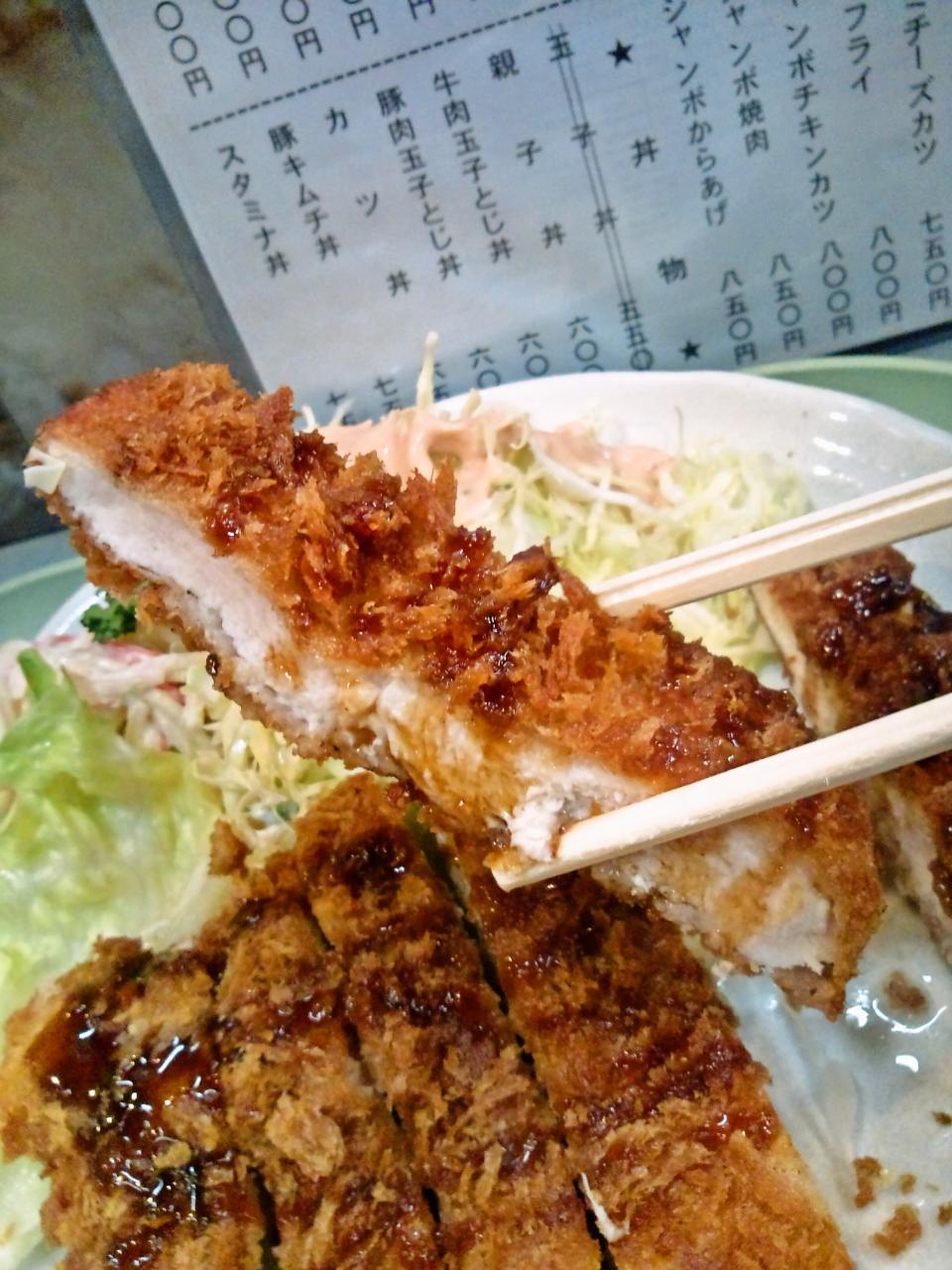 おしげ食堂(ジャンボチキンカツ)