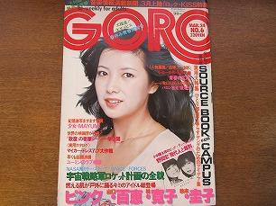 furuhon_kaitori-img600x450-1477374621acyymf6619.jpg