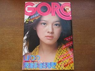 furuhon_kaitori-img600x450-1477380483p6i1hh13817.jpg