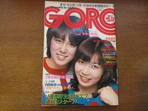 furuhon_kaitori-img600x450-14773877181a5wq91550.jpg