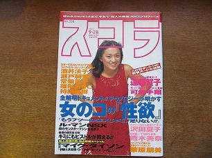 strokebooks-img600x450-1485247916emtukj9511.jpg