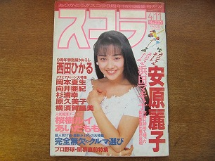 strokebooks-img600x450-14852497497q4vrm3325.jpg