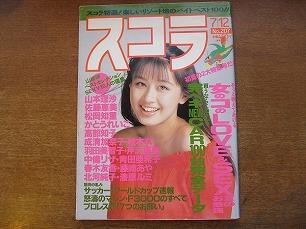 strokebooks-img600x450-1485252095soqhz622371.jpg